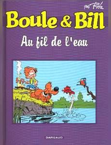 Couverture du premier album de la série Boule et Bill - Hors-série BP (publicités)