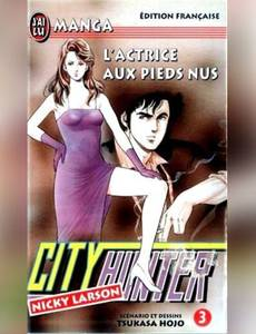 Couverture du premier album de la série City Hunter - Nicky Larson