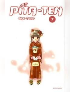 Couverture du premier album de la série Pita-Ten
