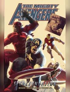 Couverture du premier album de la série  The Mighty Avengers