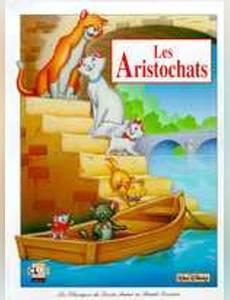 Couverture du premier album de la série Les Classiques du Dessin Animé