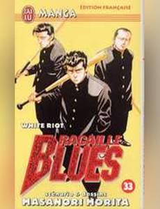 Couverture du premier album de la série Racailles blues