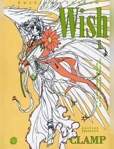 Couverture du premier album de la série Wish