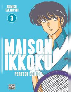 Couverture du premier album de la série Maison Ikkoku - Perfect Edition