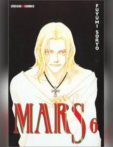Couverture de l'album Mars