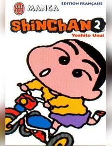 Couverture du premier album de la série Shin Chan - Saison 1 (partie 1)