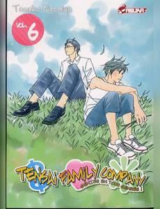 Couverture de l'album Tensai Family Company