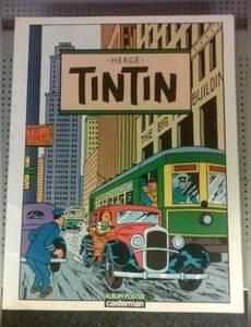 Couverture de l'album Tintin: Album poster