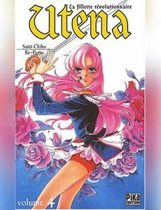 Couverture du premier album de la série Utena