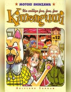Couverture de l'album Kimengumi, un collège fou fou fou, tome 12