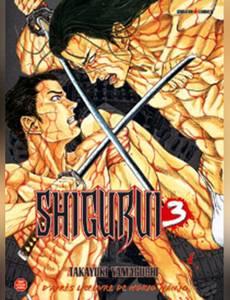 Couverture du premier album de la série Shigurui
