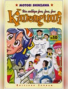 Couverture de l'album Kimengumi, un collège fou fou fou, tome 10