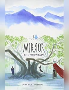 Couverture du premier album de la série Mirror