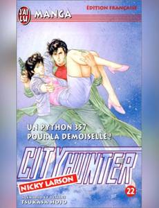 Couverture de l'album City Hunter - Nicky Larson