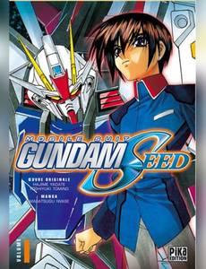 Couverture du premier album de la série Mobile Suit Gundam Seed
