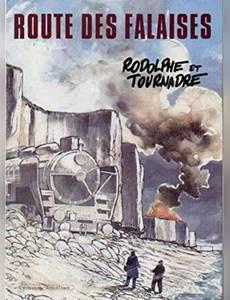 Couverture du premier album de la série Route des falaises