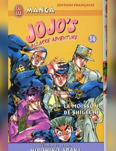 Couverture du premier album de la série Jojo's Bizarre Adventure