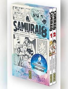 Couverture du premier album de la série Samuraï 8 - La légende de Hachimaru