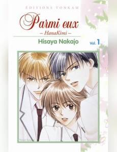 Couverture du premier album de la série Parmi Eux - Hanakimi