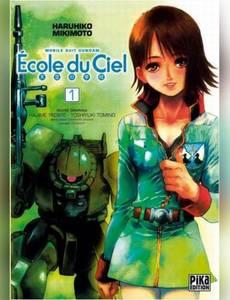 Couverture du premier album de la série Mobile Suit Gundam - Ecole du Ciel
