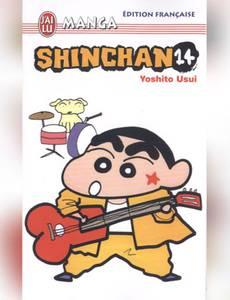 Couverture du premier album de la série Shin Chan-Saison 1 (partie 2)