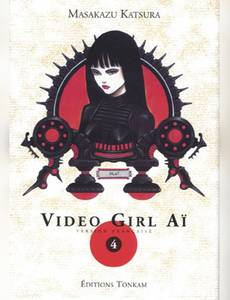 Couverture de l'album Video Girl Aï