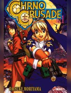 Couverture du premier album de la série Chrno Crusade
