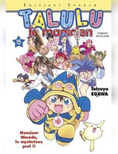 Couverture de l'album Talulu le magicien, Tome 15 :