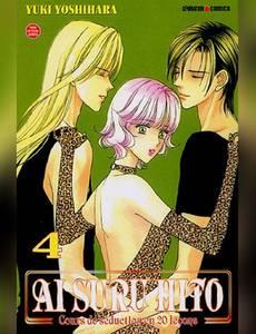 Couverture de l'album Ai Suru Hito