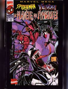 Couverture du premier album de la série Marvel Mega kiosque (1997 - 2006)
