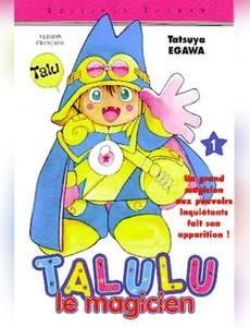 Couverture de l'album Talulu le magicien