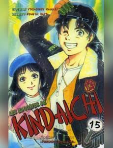 Couverture de l'album Les enquêtes de Kindaichi. 15