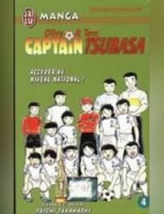 Couverture de l'album Captain Tsubasa : Accéder au Niveau National !