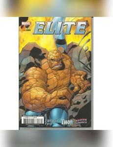 Couverture du premier album de la série Ultimate Fantastic Four Marvel