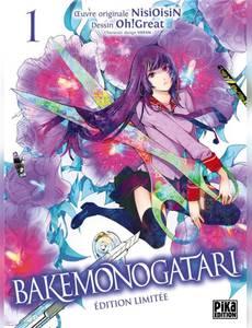 Couverture du premier album de la série Bakemonogatari