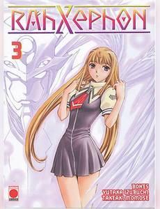 Couverture du premier album de la série RahXephon