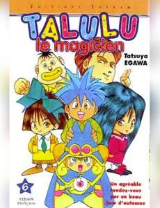 Couverture de l'album Talulu le magicien, tome 6