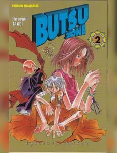 Couverture de l'album Butsu Zone