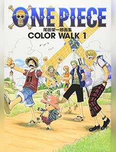 Couverture du premier album de la série One Piece Color Walk