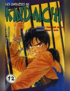 Couverture de l'album Les Enquêtes de Kindaichi, tome 12